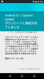 android5.1.1.jpg