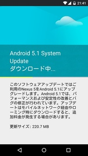 android5.1download.jpg