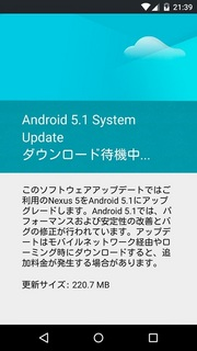 android5.1wait.jpg