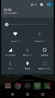 android5.1wifi.jpg