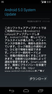 android5.0.jpg