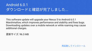 android6.0.jpg